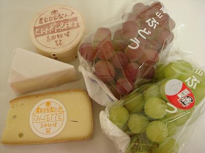 チーズ&ぶどう